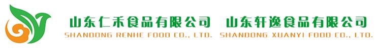 山东亚虎官网登录食品亚虎国际老虎机APP有限公司